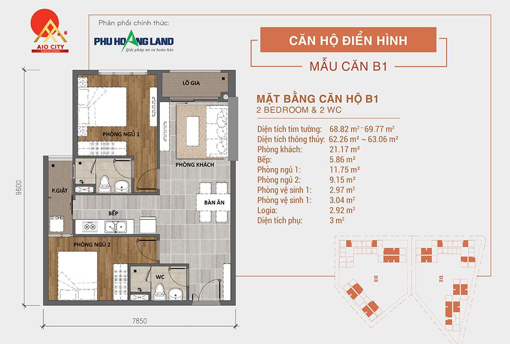 Aio City Bình Tân căn hộ 2PN + 2WC.