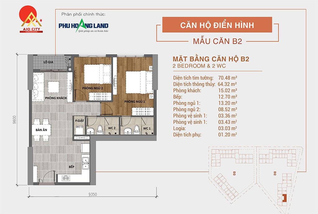 Aio City Bình Tân căn hộ 2 PN + 2WC.