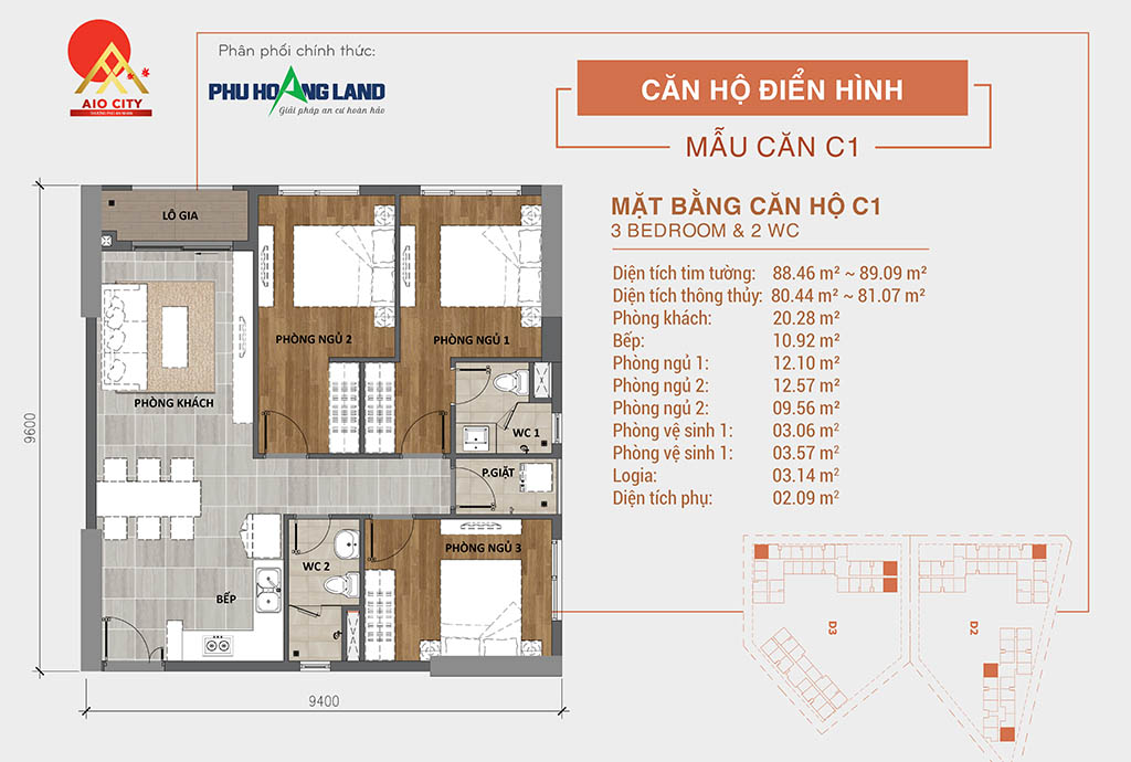 Aio City Bình Tân căn hộ 3 PN + 2WC